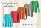 Women's fashion cardigans Luana, classic cardigan in solid colors in 100% pima cotton