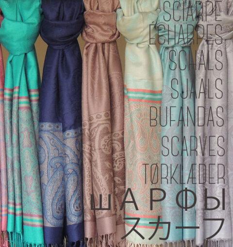 Bufandas de mujeres en una mezcla de alpaca, algodón y seda.