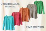 Women's fashion cardigans Luana, classic cardigan in solid colors in 100% pima cotton