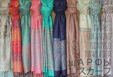 PFL sjaal in een blend van alpaca ,zijde en katoen
