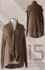 PFL, losvallend vest model Rocio in Alpaca blend leverbaar in diverse kleuren.